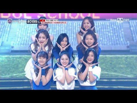 [アイドル学校 4話] Cheer Up@1次デビュー能力考査 ♪Mnet Smartで日韓同時配信中♪