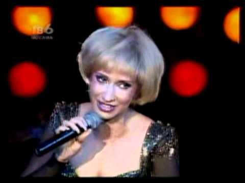 Ирина Аллегрова,  Александрит от Александра 2000г.