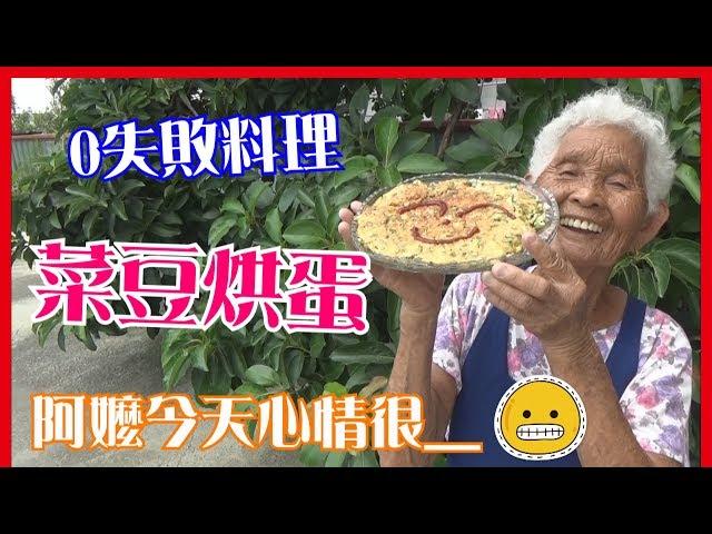 「高齡三千關懷」 富邦人壽為長者打造樂齡生活