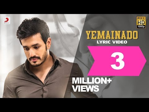 Mr. Majnu - Yemainado Lyric Video (Telugu)