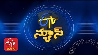 9 PM Telugu News: 31st May 2020..