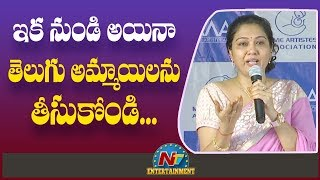 Actress Hema Emotional Speech@ MAA Press Meet..