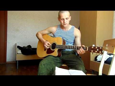 ДДТ - Метель (Cover by Serrrj)