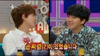 【TVPP】 Super Junior – Kicking the ice cream, 슈퍼주니어- '예성타' 사건 @ Radio star