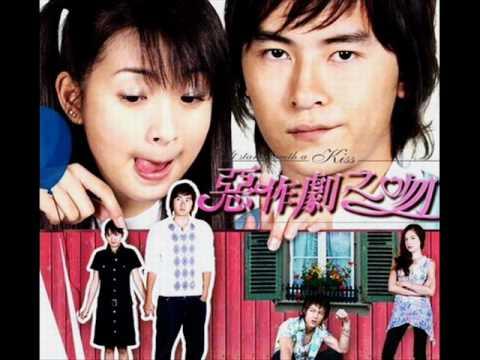 Neng Bu Neng (Can We) - Jason and Landy