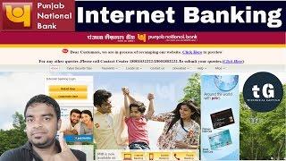 PNB Net Banking | How to Use pnb Internet Banking |Technical Guptaji
