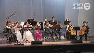 Южно-корейский ансамбль классической музыки «Римко» побывал в Артёме