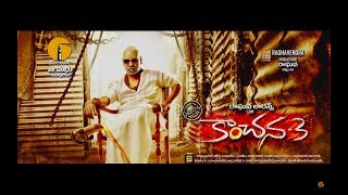 Kanchana 3 Telugu Movie Motion Teaser- Raghava Lawrence..