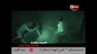 Ramez 3nkh Amon ,رامز عنخ آمون - سعد الصغير