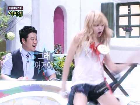 100724 HyunAh's pelvic dance Change