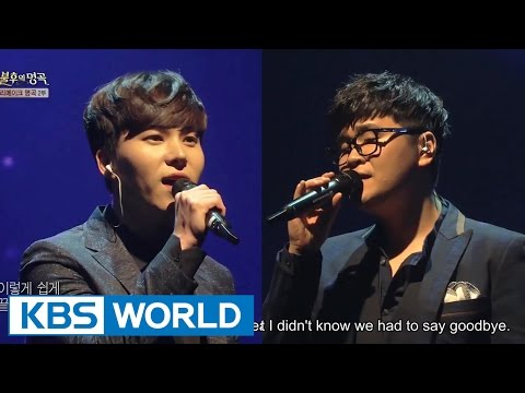 4Men - Once Again | 포맨 - 한 번만 더 [Immortal Songs 2]
