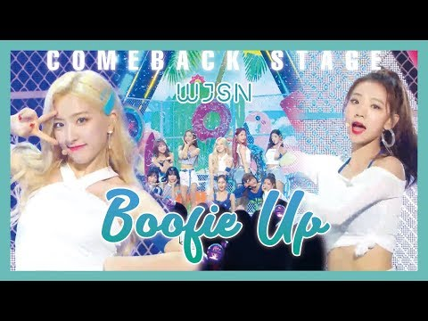 [Comeback Stage] WJSN - Boogie Up,  우주소녀 - Boogie Up Show Music core 20190608