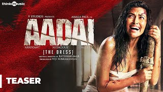 Aadai - Tamil Official Teaser