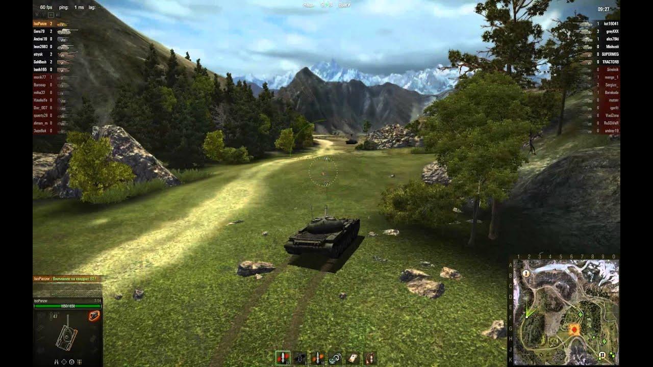 Т-54 - скрытая угроза