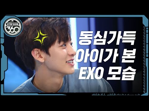 Star Show 360 EP.02 'EXO' - Looking into eyes of children 'EXO'
