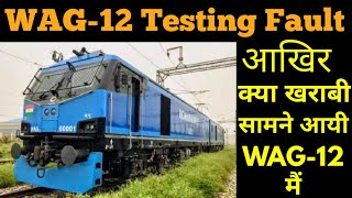 testing Footage 12000 Horsepower Alstom WAG-12 Videos - mp3toke
