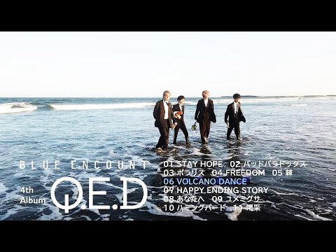 BLUE ENCOUNT 4th Album 『Q.E.D』Teaser Movie