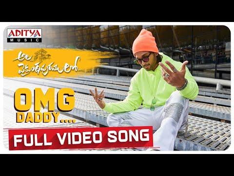 omg-daddy-full-video-song