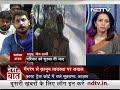 Des Ki Baat: गैंगरेप पीड़ित की मौत, Uttar Pradesh की कानून व्यवस्था पर उठने लगे सवाल - 31:01 min - News - Video