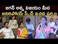 YS Sharmila speaks on YS Jagan Victory in Elections