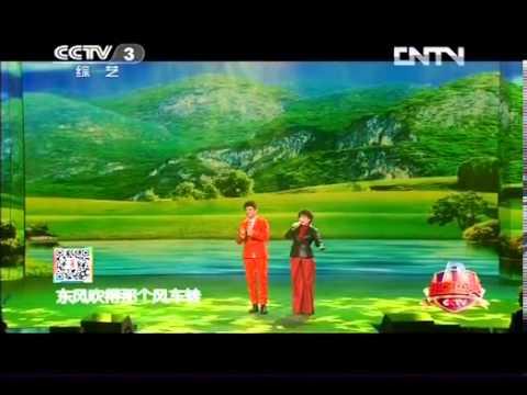 《综艺盛典》 20130605 纤夫的爱-HD高清完整版