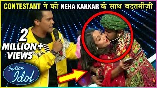 Judge KISSED By A Contestant In Indian Idol 11 Auditions..