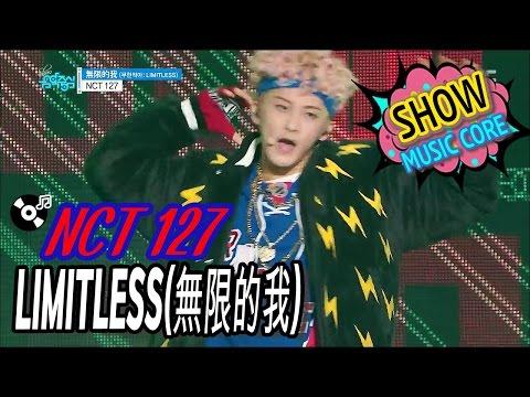 [HOT] NCT 127 - LIMITLESS, 엔시티127 - 無限的我(무한적아) Show Music core 20170121