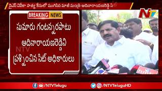 YS Viveka Murder Case: Adinarayana Reddy Before Media Afte..