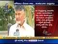 Amaravati Fight Will Continue- Chandrababu