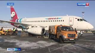 В омском аэропорту прошёл первый официальный зимний споттинг