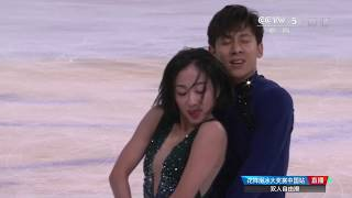 Wenjing SUI / Cong HAN. Cup of China 2019, FS
