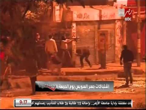 لقطات من مظاهرات يوم الجمعة في جسر السويس واطلاق رصاص حي من أنصار المعزول