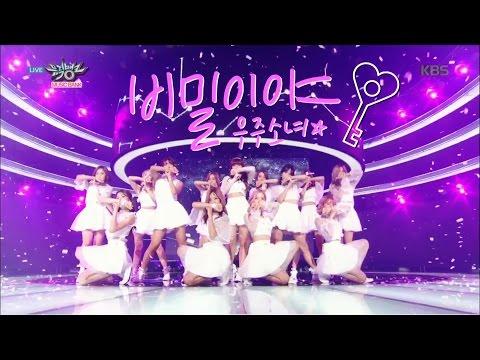 뮤직뱅크 - 우주소녀, 소녀들과 함께하는 시크릿 파티! '비밀이야'.20160819
