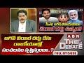 Debate On YS Jagan & Vijayasai Reddy Bail Cancel Suspense   The Debate   ABN Telugu