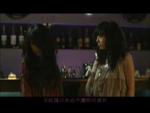 非你不可 - 藝聲(Super Junior) 灰姑娘的姐姐 電視原聲帶