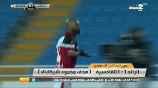أجمل 10 اهداف في الدوري السعودي 2018     -