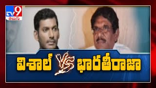 Bharathiraja Vs Vishal: New body formed for 'active Tamil ..