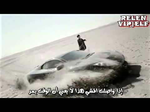 Tablo - Tomorrow MV (arabic sub) -