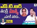 Sr NTR liked Dasari: Seetharama Raju