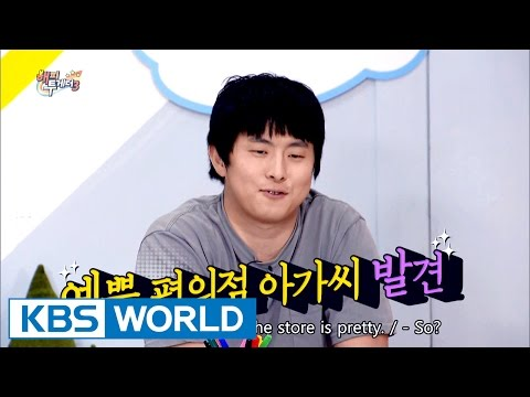 Why did Kian84 give up on Hyunkyung after a week [Happy Together / 2016.12.01]