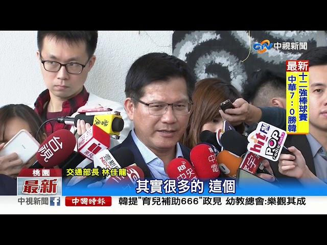 """拒""""延春節加班機時間"""" 藍營:蔡政府選舉考量"""