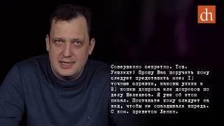 Фальсификаторы истории СССР