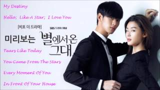 """My Destiny - Hello - In Front Of Your House OST """"You Who Came From The Star"""""""