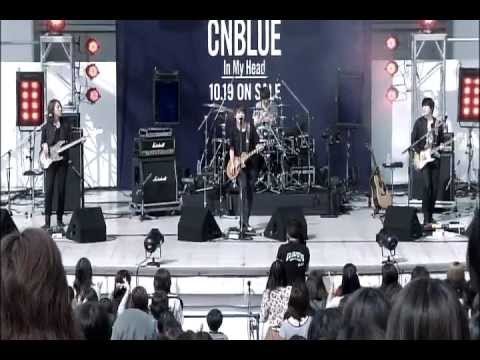 CNBLUE - In My Head (yonghwa guitar