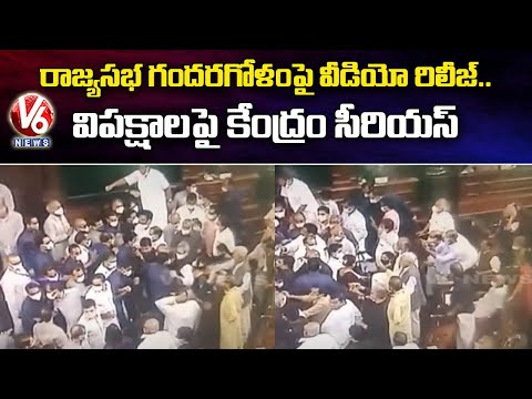 Union Ministers release CCTV footage showing opposition MPs ruckus in Parliament