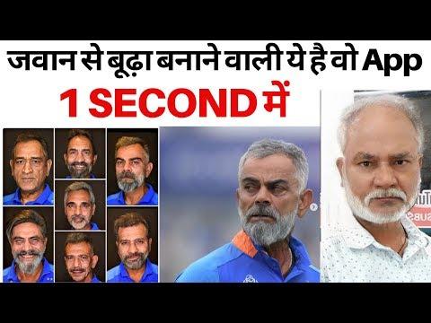 FaceApp, the Viral Photo Editing App,FaceApp is trending again  Old Arjun Kapoor, Deepika Padukone