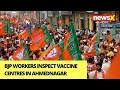 BJP Workers Inspect Vaccine Centres In Ahmednagar | Only Residents Allowed To Get Jabs | NewsX