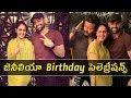 Actress Genelia 32nd birthday celebrations- Ram Pothineni