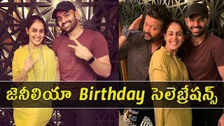 Actress Genelia 32nd birthday celebrations- Ram Pothineni..