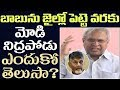 Undavalli  reminds Chandrababu threat to Modi on 27-08-2003